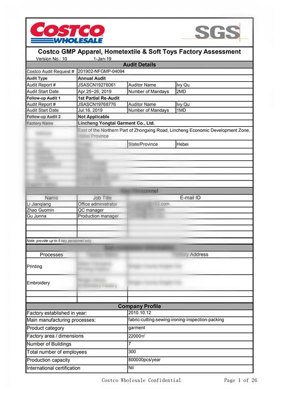 永泰Costco 19-7-16验厂_00_副本