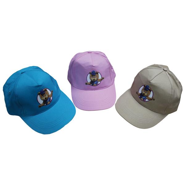 GL6720 cap